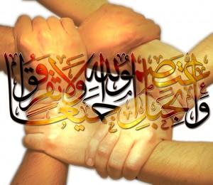 Unity_Sarnia Muslim Association
