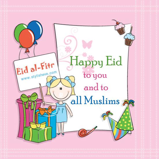 Simple Cute Eid Al-Fitr Greeting - Eid-Ul-Fitr-Greeting-Cards-6-2  You Should Have_706618 .jpg