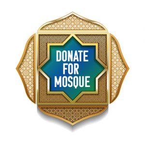Donate to SMA